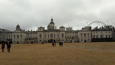 Horse Guards, le batiment